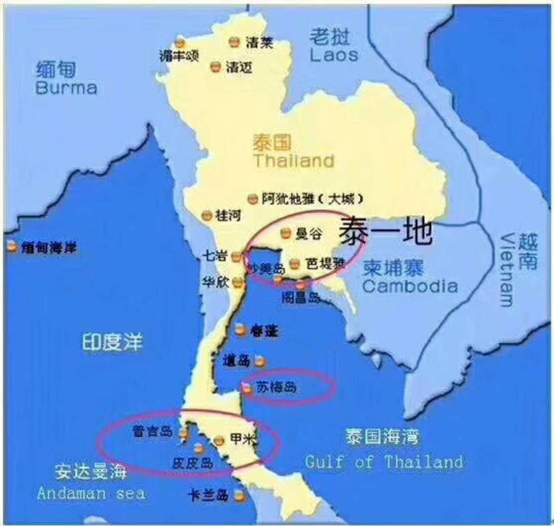 攻略!泰国旅游线路地理位置解释 客户评价 第1张
